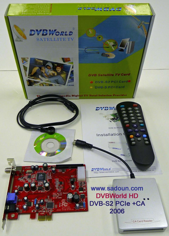 DVBWorld-DVB-S2 (11)