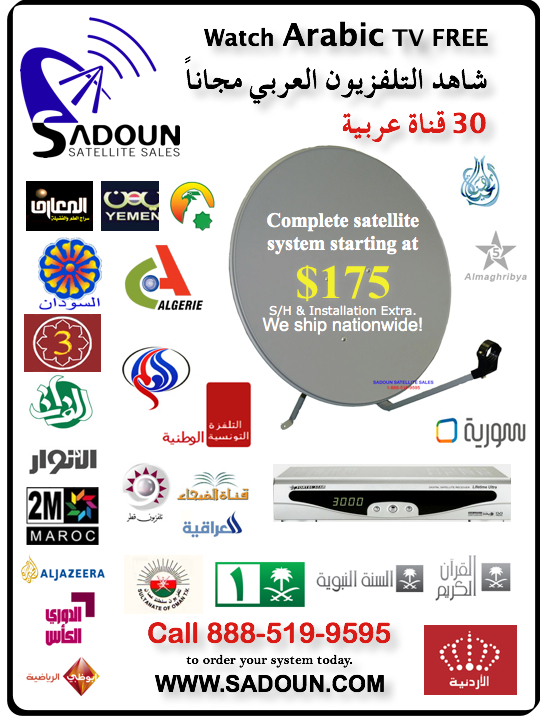 Arabic-Sat-Ad.001